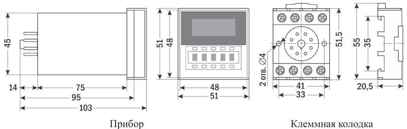 Габаритные размеры реле времени DH48S-1Z от ООО Современные приборы
