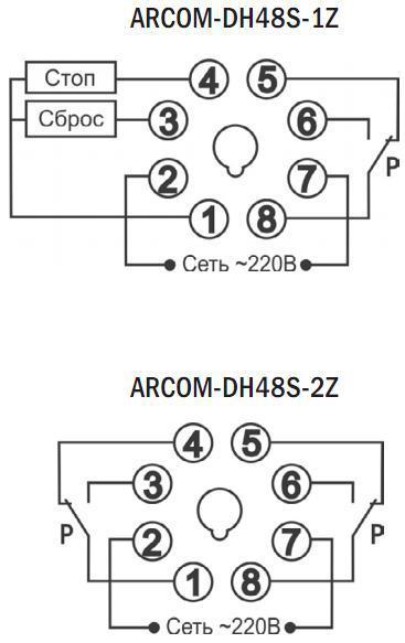 Схема подключения реле времени DH48S-1Z