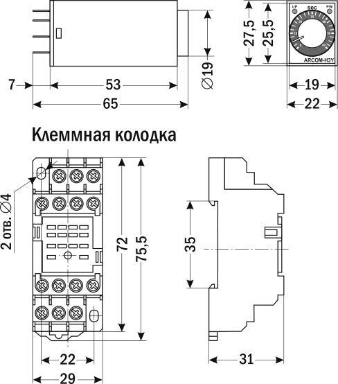 Габаритные размеры реле времени H3Y в Ижевске от ООО Современные приборы