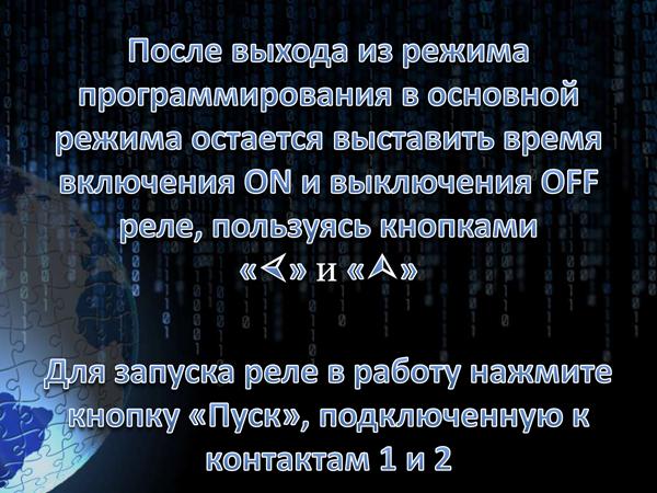 ТТФ Современные приборы поставщик приборной продукции в Ижевске