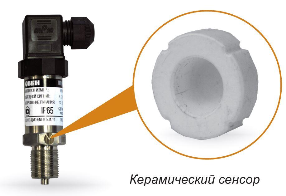 Датчики ОВЕН ПД100 модели 311, 371 в Ижевске от ООО Современные приборы